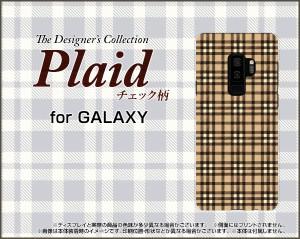 スマートフォン ケース 保護フィルム付 GALAXY S9+ [SC-03K SCV39] docomo au チェック 激安 特価 通販 gas9p-f-plaid005