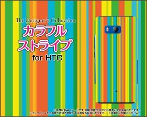 保護フィルム付 HTC U11 [HTV33 601HT] スマホ カバー au SoftBank ストライプ 雑貨 メンズ レディース htcu11-f-cyi-001-016