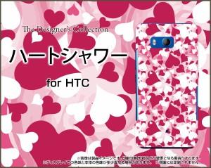HTC U11 [HTV33 601HT] スマホ カバー au SoftBank ハート 人気 定番 売れ筋 通販 デザインケース htcu11-cyi-001-066