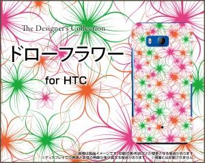 保護フィルム付 HTC U11 [HTV33 601HT] スマホ カバー au SoftBank 花柄 人気 定番 売れ筋 通販 デザインケース htcu11-f-cyi-001-071