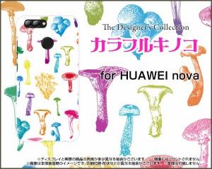 HUAWEI nova 2 [HWV31] au スマホ ケース au カラフル 雑貨 メンズ レディース プレゼント hwv31-ask-001-048