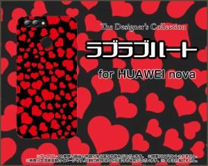 HUAWEI nova 2 [HWV31] au スマホ ケース au ハート 雑貨 メンズ レディース プレゼント hwv31-ask-001-049