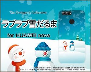 HUAWEI nova 2 [HWV31] au スマートフォン ケース au 冬 人気 定番 売れ筋 通販 hwv31-cyi-001-094