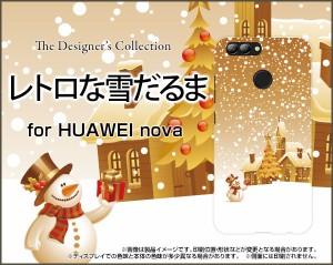 HUAWEI nova 2 [HWV31] au スマートフォン ケース au 冬 人気 定番 売れ筋 通販 hwv31-cyi-001-095