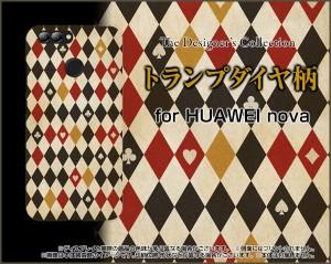 スマートフォン ケース 保護フィルム付 HUAWEI nova 2 [HWV31] au トランプ かわいい hwv31-f-nnu-002-088