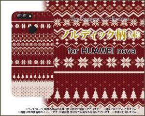 スマートフォン ケース 保護フィルム付 HUAWEI nova 2 [HWV31] au 冬 かわいい おしゃれ hwv31-f-nnu-002-089