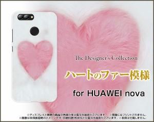 スマートフォン ケース 保護フィルム付 HUAWEI nova 2 [HWV31] au ハート かわいい hwv31-f-nnu-002-092