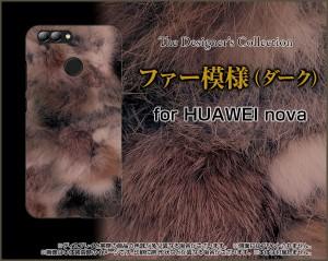 スマートフォン ケース 保護フィルム付 HUAWEI nova 2 [HWV31] au シック かわいい hwv31-f-nnu-002-095