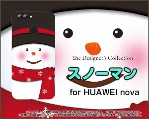 スマートフォン ケース 保護フィルム付 HUAWEI nova 2 [HWV31] au 冬 かわいい おしゃれ hwv31-f-nnu-002-097