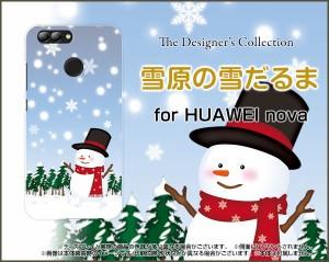 スマートフォン ケース 保護フィルム付 HUAWEI nova 2 [HWV31] au 冬 かわいい おしゃれ hwv31-f-nnu-002-098