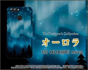スマートフォン ケース 保護フィルム付 HUAWEI nova 2 [HWV31] au 冬 かわいい おしゃれ hwv31-f-nnu-002-101