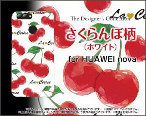 スマートフォン ケース 保護フィルム付 HUAWEI nova 2 [HWV31] au さくらんぼ かわいい hwv31-f-nnu-002-106