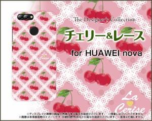 スマートフォン ケース 保護フィルム付 HUAWEI nova 2 [HWV31] au さくらんぼ かわいい hwv31-f-nnu-002-108