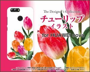 スマートフォン ケース 保護フィルム付 HUAWEI nova 2 [HWV31] au 花柄 かわいい hwv31-f-nnu-002-112