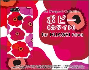 スマートフォン ケース 保護フィルム付 HUAWEI nova 2 [HWV31] au 花柄 かわいい hwv31-f-nnu-002-115