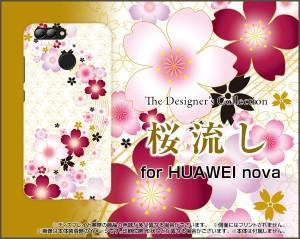 スマートフォン ケース 保護フィルム付 HUAWEI nova 2 [HWV31] au 桜 かわいい おしゃれ hwv31-f-nnu-002-117