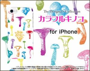 iPhone 7 Plus スマホ ケース docomo au SoftBank カラフル 雑貨 メンズ レディース プレゼント デザインカバー ip7p-ask-001-048