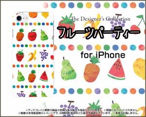 iPhone 6/ 6s スマホ ケース docomo au SoftBank フルーツ 雑貨 メンズ レディース プレゼント デザインカバー ip6-ask-001-081