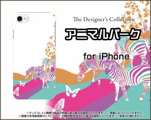 保護フィルム付 iPhone 6/ 6s スマホ ケース docomo au SoftBank 動物 雑貨 メンズ レディース プレゼント ip6-f-ask-001-087