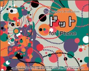 iPhone 6/ 6s スマホ ケース docomo au SoftBank ドット 雑貨 メンズ レディース プレゼント デザインカバー ip6-ask-001-098
