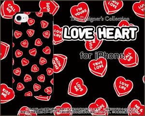 iPhone 6/ 6s スマホ カバー docomo au SoftBank ハート 雑貨 メンズ レディース プレゼント デザインカバー ip6-ask-001-113