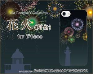 保護フィルム付 iPhone 7 スマホ カバー docomo au SoftBank 花火 雑貨 メンズ レディース プレゼント ip7-f-cyi-001-012