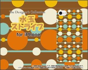 保護フィルム付 iPhone 7 Plus スマホ カバー docomo au SoftBank 水玉 雑貨 メンズ レディース プレゼント ip7p-f-cyi-001-032