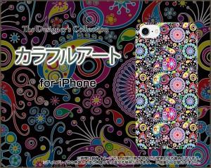 保護フィルム付 iPhone 7 Plus スマホ カバー docomo au SoftBank アート 人気 定番 売れ筋 通販 デザインケース ip7p-f-cyi-001-055