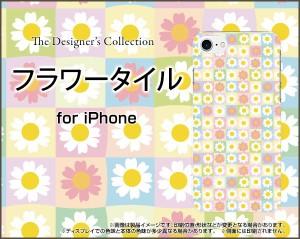 iPhone 7 Plus スマホ カバー docomo au SoftBank 花柄 人気 定番 売れ筋 通販 デザインケース ip7p-cyi-001-073