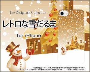 iPhone 6 Plus/ 6s Plus スマートフォン ケース docomo au SoftBank 冬 人気 定番 売れ筋 通販 デザインケース ip6p-cyi-001-095