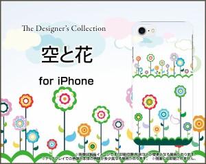 保護フィルム付 iPhone 7 Plus スマートフォン ケース docomo au SoftBank 春 人気 定番 売れ筋 通販 ip7p-f-cyi-001-111