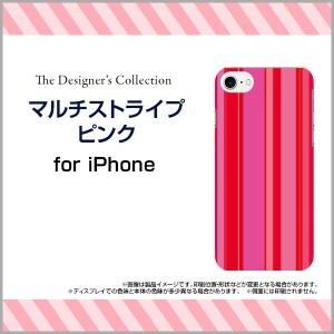 iPhone 7 スマートフォン ケース docomo au SoftBank ストライプ 人気 定番 売れ筋 通販 デザインケース ip7-mibc-001-005