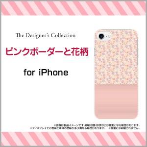 iPhone 6/ 6s スマートフォン ケース docomo au SoftBank 花柄 人気 定番 売れ筋 通販 デザインケース ip6-mibc-001-041