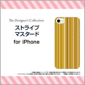 保護フィルム付 iPhone 7 スマートフォン ケース docomo au SoftBank ストライプ 人気 定番 売れ筋 通販 ip7-f-mibc-001-052