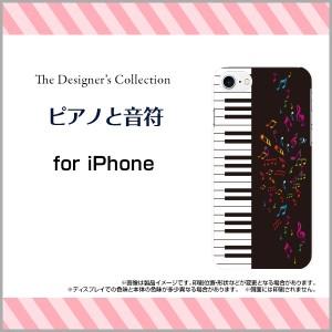 スマホ ケース iPhone 7 Plus docomo au SoftBank イラスト デザイン 雑貨 小物 プレゼント デザインカバー ip7p-mibc-001-221