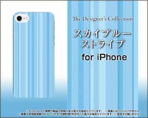 スマホ カバー 保護フィルム付 iPhone 7 docomo au SoftBank ストライプ かわいい おしゃれ ユニーク 特価 ip7-f-nnu-002-038