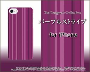 スマホ カバー 保護フィルム付 iPhone 7 docomo au SoftBank ストライプ かわいい おしゃれ ユニーク 特価 ip7-f-nnu-002-040