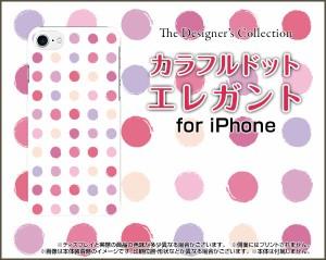 スマホ カバー 保護フィルム付 iPhone 6 Plus/ 6s Plus docomo au SoftBank ドット かわいい おしゃれ ユニーク ip6p-f-nnu-002-047