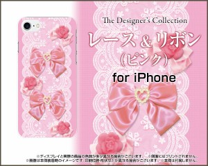 スマホ カバー iPhone 7 Plus docomo au SoftBank リボン かわいい おしゃれ ユニーク 特価 デザインケース ip7p-nnu-002-059