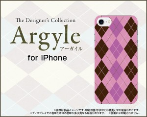 iPhone 8 TPU ソフト ケース  アーガイル 雑貨 メンズ レディース プレゼント ip8-tpu-argyle006