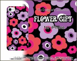 ガラスフィルム付 iPhone 8 スマホ ケース 花柄 雑貨 メンズ レディース プレゼント ip8-gftpu-ask-001-008