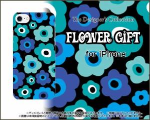 ガラスフィルム付 iPhone 8 スマホ ケース 花柄 雑貨 メンズ レディース プレゼント ip8-gftpu-ask-001-009
