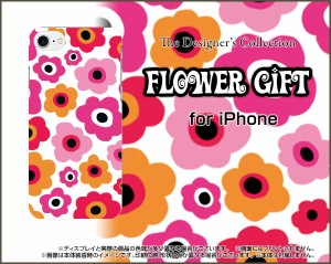 iPhone 8 TPU ソフト ケース  花柄 雑貨 メンズ レディース プレゼント デザインカバー ip8-tpu-ask-001-010