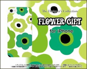 液晶全面保護 3Dガラスフィルム付 カラー:白 iPhone 8 スマホ ケース 花柄 雑貨 メンズ レディース ip8-3d-wh-ask-001-011