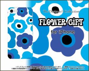 iPhone 8 TPU ソフト ケース  花柄 雑貨 メンズ レディース プレゼント デザインカバー ip8-tpu-ask-001-012
