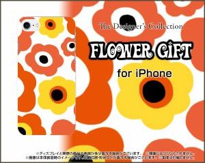 iPhone 8 TPU ソフト ケース  花柄 雑貨 メンズ レディース プレゼント デザインカバー ip8-tpu-ask-001-013