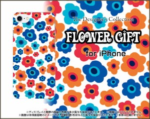 iPhone 8 TPU ソフト ケース  花柄 雑貨 メンズ レディース プレゼント デザインカバー ip8-tpu-ask-001-014
