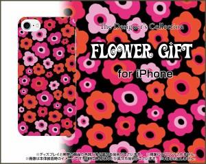iPhone 8 TPU ソフト ケース  花柄 雑貨 メンズ レディース プレゼント デザインカバー ip8-tpu-ask-001-015
