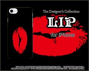 保護フィルム付 iPhone 8 TPU ソフト ケース  イラスト 雑貨 メンズ レディース ip8-ftpu-ask-001-032