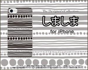 保護フィルム付 iPhone 8 スマホ ケース docomo au SoftBank ボーダー 雑貨 メンズ ip8-f-ask-001-036